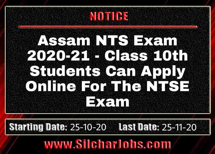 NTS Exam