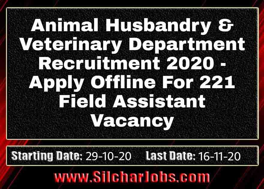Veterinary Department Recruitment 2020