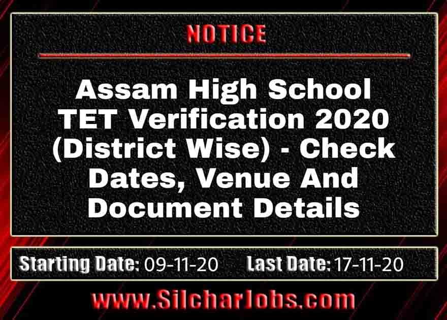 Assam High School TET Verification 2020