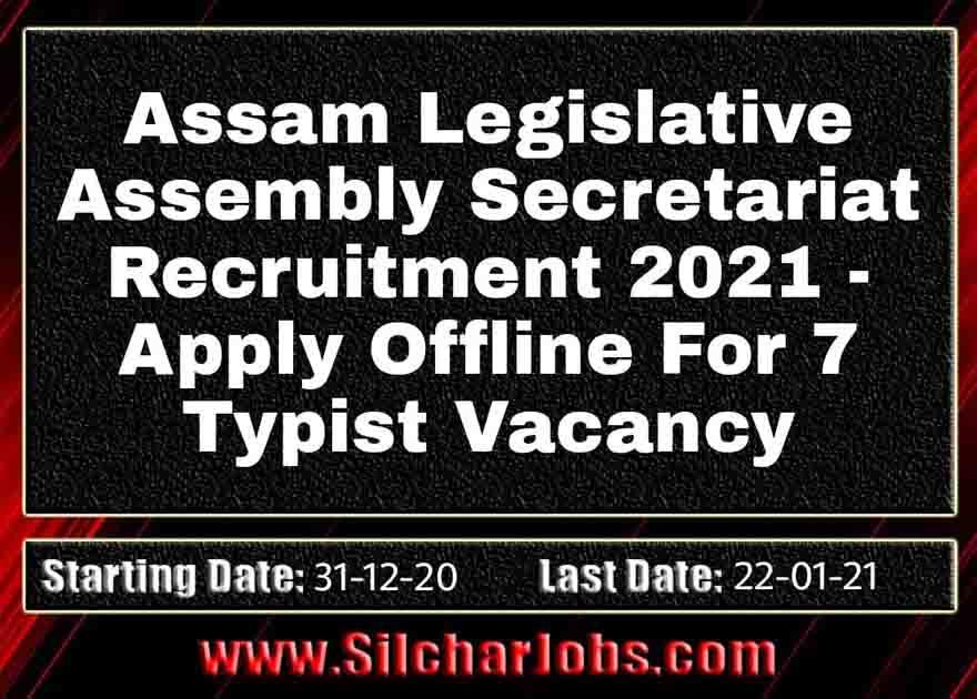 Assam Legislative Assembly Secretariat Recruitment 2021