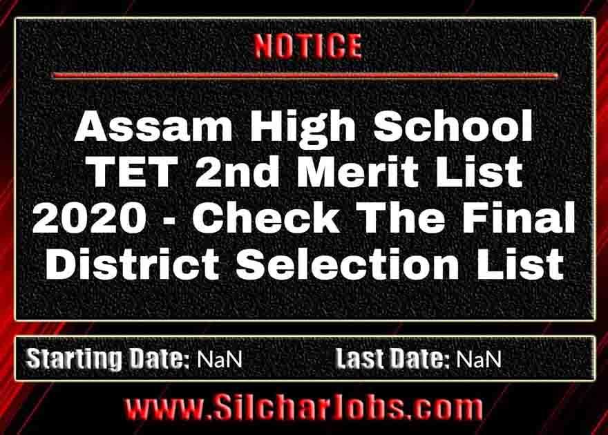 Assam High School TET 2nd Merit List 2020