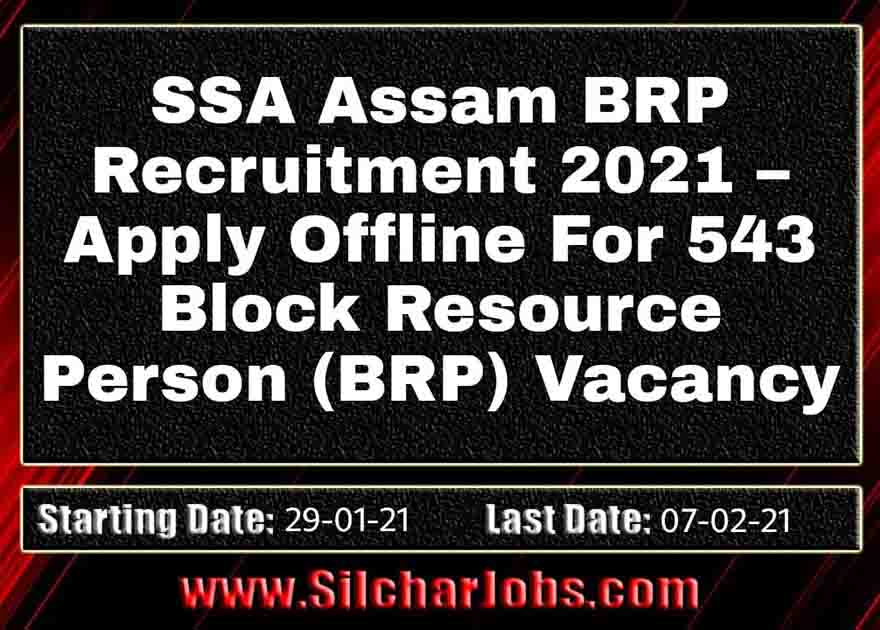 SSA Assam BRP Recruitment 2021