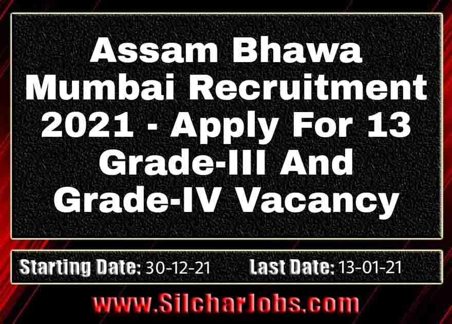 Assam Bhawan Mumbai Recruitment 2021