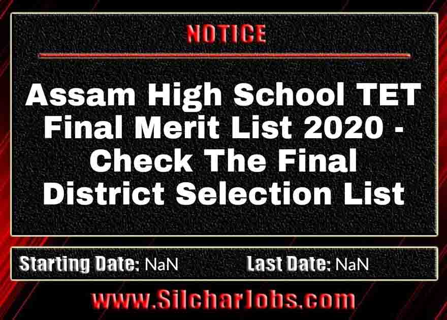 Assam High School TET Final Merit List 2020