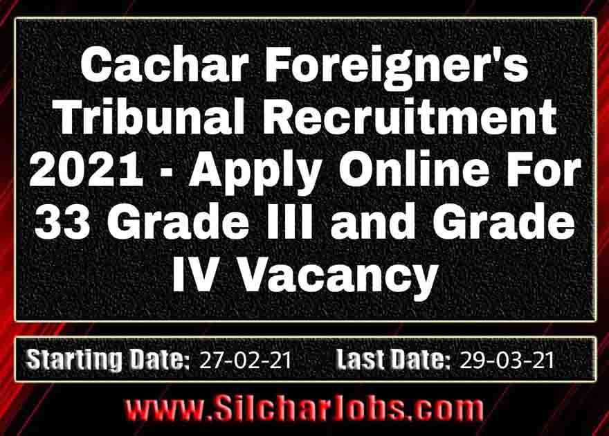 Cachar Foreigners Tribunal Recruitment 2021