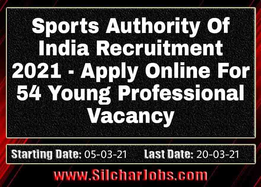 Sports Authority Of India Recruitment 2021
