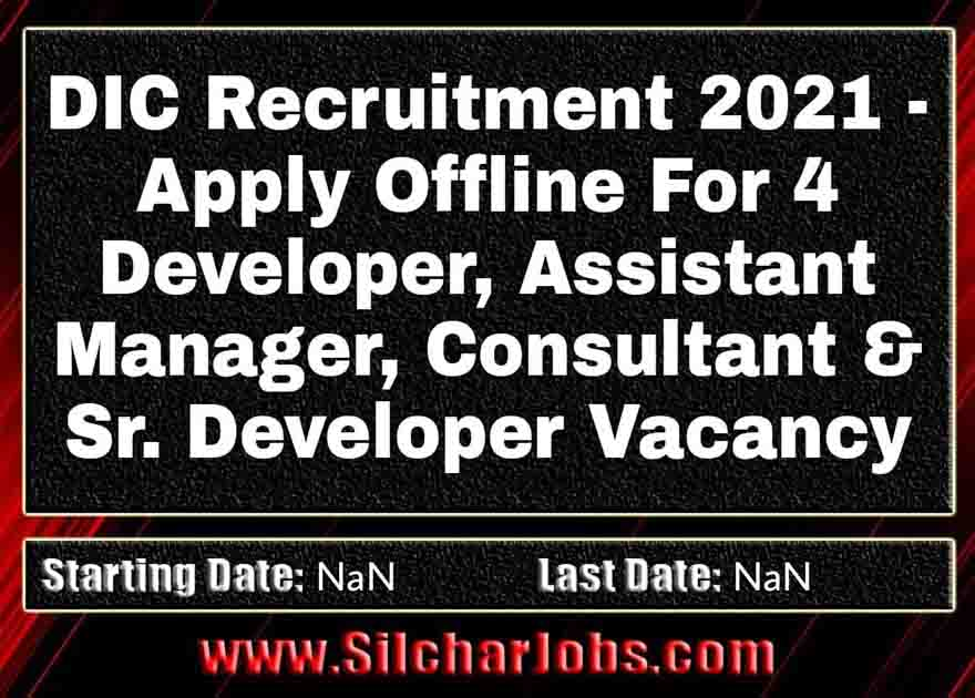 DIC Recruitment 2021